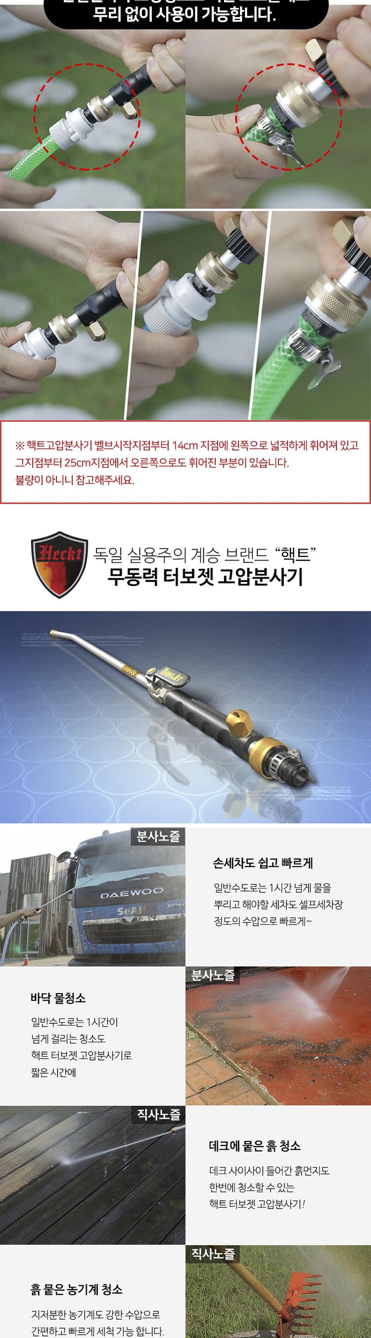 상품이미지4